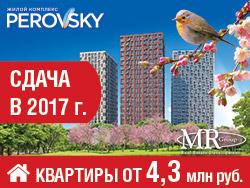 ЖК PerovSky Ипотека без первоначального взноса.